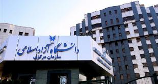 جذب 40 درصددانشجو در دانشگاه آزاد اسلامی
