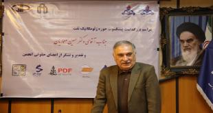 ایران رتبه پنجم میزان فارغ التحصیل در علوم و مهندسی را دارد