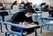کنکور کارشناسی ارشد در ایران و کشور های دیگر